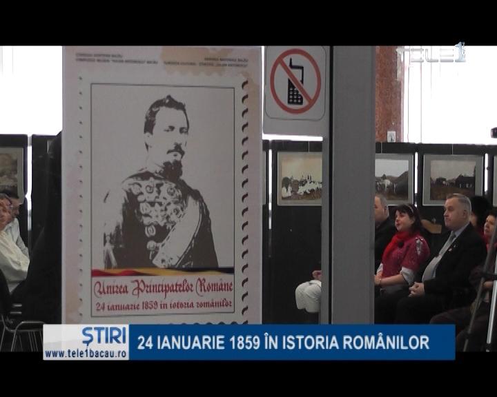 24 IANUARIE 1859 ÎN ISTORIA ROMÂNILOR