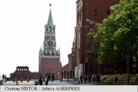 Polonia și statele baltice au cel mai mare număr de responsabili pe lista celor declarați indezirabili în Rusia