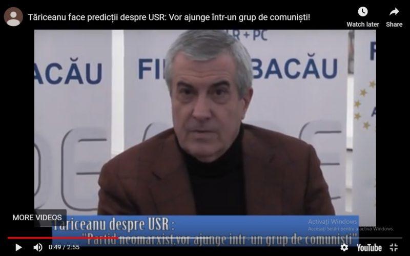 """Tăriceanu despre USR: """"Partid neomarxist, vor ajunge într-un grup de comuniști"""""""